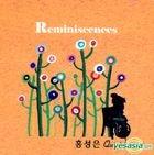 Quintet - Reminiscences