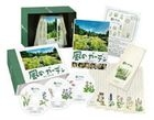 Kaze no Garden (Garden Of Wind) DVD Box (DVD) (Japan Version)