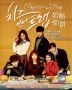 Cheese in the Trap (2016) (DVD) (Ep. 1-16) (End) (Multi-audio) (English Subtitled) (tvN Drama) (Malaysia Version)