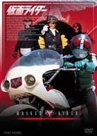 Kamen Rider Vol.5 (Japan Version)