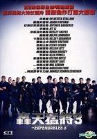 The Expendables 3 (2014) (DVD) (Hong Kong Version)
