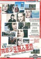 The Laramie Project (2002) (DVD) (Hong Kong Version)