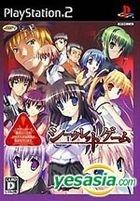 Secret Game Killer Queen (First Press Limited Edition) (Japan Version)