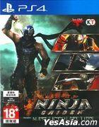 Ninja Gaiden Master Collection (亞洲中文版)