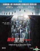 What Happened to Monday (2017) (Blu-ray) (Hong Kong Version)