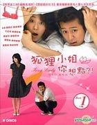 狐狸小姐你想點?! (VCD) (Boxset 1) (待續) (韓/粵語配音) (MBC劇集) (香港版)