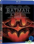 Batman and Robin (Blu-ray) (Korea Version)