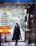 The Assassin (2015) (Blu-ray) (Hong Kong Version)