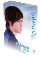 Silence (DVD) (Boxset 1) (Japan Version)