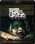 Evil Dead  (Blu-ray) (Japan Version)