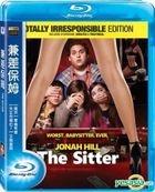 The Sitter (Blu-ray) (Taiwan Version)