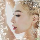 Tiffany Young EP - Lips On Lips