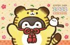 Koupen Chan 2022 Desktop Calendar (Japan Version)