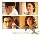 Daemul OST (SBS TV Drama)