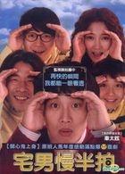 Slow Video (2014) (DVD) (Taiwan Version)