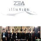ZE:A Mini Album - Illusion (CD + DVD) (Special Edition) (Limited Edition)