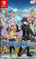 DEMON GAZE EXTRA (Asian Chinese Version)