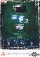 Three...Extremes (DTS Version)