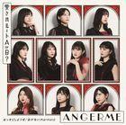 Hakkiri Shiyouze / Oyogenai Mermaid / Aisare Root A or B? [Type C] (SINGLE+DVD) (First Press Limited Edition) (Japan Version)