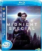 通天眼 (2016) (Blu-ray) (台湾版)