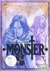 Monster (DVD Box 5) (Episode 61-74) (End) (Hong Kong Version)