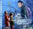 Ocean Heaven (VCD) (Hong Kong Version)