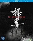The White Storm 2-Movie Boxset (Blu-ray) (Hong Kong Version)