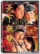 Chinese Odyssey 2002 (DVD) (Taiwan Version)
