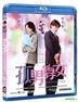 孤男寡女 (Blu-ray) (千勣版) (香港版)