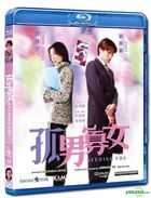 Needing You (Blu-ray) (Kam & Ronson Version) (Hong Kong Version)
