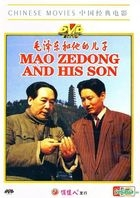 Mao Zedong and His Son (DVD) (English Subtitled) (China Version)