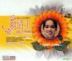 Mandarin Album (2CD + VCD)