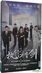 Executive Judge (2018) (DVD) (Ep. 1-38) (End) (China Version)