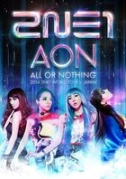 2014 2NE1 WORLD TOUR - ALL OR NOTHING - in JAPAN (Japan Version)
