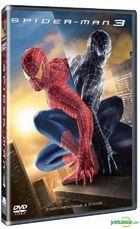 Spider-Man 3 (2007) (DVD) (Hong Kong Version)