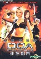 DOA: Dead or Alive (Hong Kong Version)