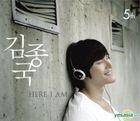 Kim Jong Kook Vol. 5 - Here I Am
