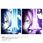 Sword Art Online The Movie: Ordinal Scale (Blu-ray) (Limited Edition) (English Subtitled) (Japan Version)