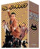 Crazy Cats Daisakusen Box (Japan Version)