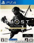 Ghost of Tsushima Director's Cut (Japan Version)