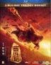 The Monkey King Trilogy Boxset (Blu-ray) (Hong Kong Version)
