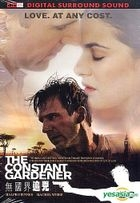 The Constant Gardener (DTS Version) (Hong Kong Version)