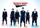 Teen Top Single Album Vol. 2 - Transform