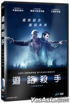 Looper (2012) (DVD) (Taiwan Version)