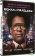 Roman J Israel, Esq. (2017) (DVD) (Hong Kong Version)