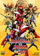 Samurai Sentai Shinkenger VS Go-onger Ginmaku Band!! (DVD) (Normal Edition) (Japan Version)