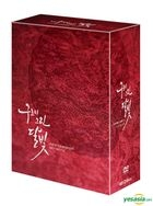 Love in the Moonlight (DVD) (15-Disc + Photo Cards) (Director's Cut) (English Subtitled) (KBS Drama) (Korea Version)