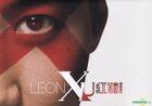 Leon X U Concert Live (2DVD)