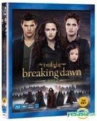 The Twilight Saga: Breaking Dawn Part 2 (Blu-ray) (Korea Version)