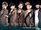 Penta-G Single Album Vol. 1 - Sold out!